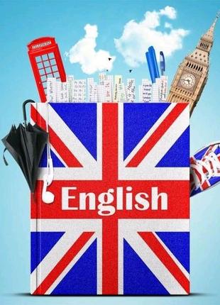 Репетитор по английскому языку, подготовка к ЗНО