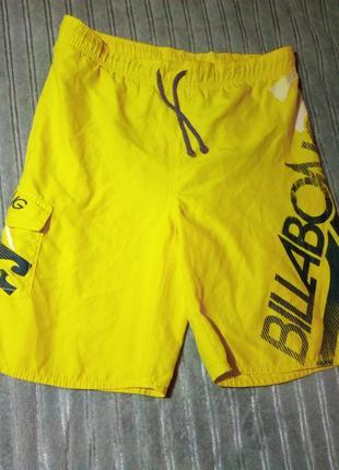 Мужские шорты, жёлтые. пляжные.