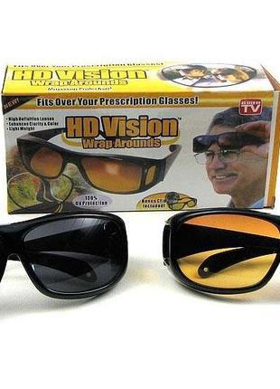 Антибликовые очки ДЕНЬ НОЧЬ в наборе 2-е очков HD Vision антиф...