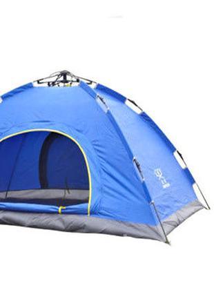 Палатка автоматическая 2-х местная Синяя с автоматическим карк...