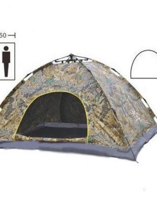 Палатка автоматическая 2-х местная Камуфляж с автоматическим к...