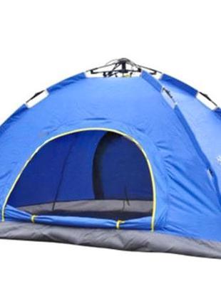 Палатка автоматическая 4-х местная Синяя с автоматическим карк...