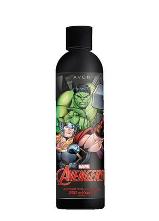 Дитячий гель для душу AVON Marvel Avengers (200 мл)