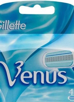 Женские сменные кассеты для бритья Gillette Venus 4 шт Сменные...