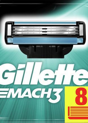 Сменные кассеты для бритья Gillette Mach 3 8шт Сменные лезвия ...