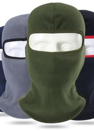 Балаклава флисовая / подшлемник / маска лыжная / горнолыжная э...