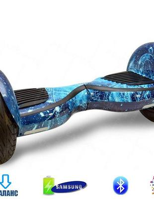 Гироборд Smart Balance Wheel All Road PRO TaoTao 10,5 дюймов С...