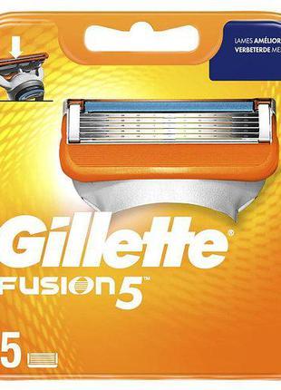 Сменные кассеты для бритья Gillette Fusion 5 упаковка 5шт Лезв...