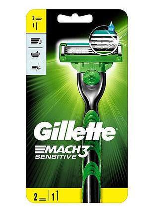 Станок для бритья мужской Gillette Mach3 Sensitive с 2 сменным...