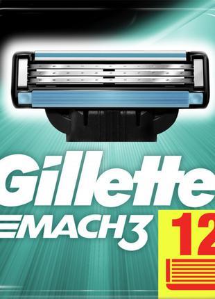 Сменные кассеты для бритья Gillette Mach 3 12шт Сменные лезвия...