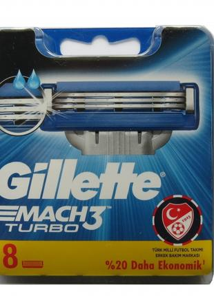 Сменные кассеты для бритья Gillette Mach 3 Turbo 8шт Сменные л...