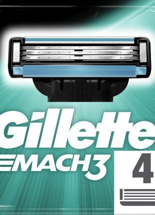 Сменные кассеты для бритья Gillette Mach 3 4шт Сменные лезвия ...
