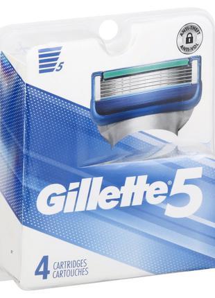 Сменные кассеты для бритья Gillette Fusion5 упаковка 4шт Лезви...