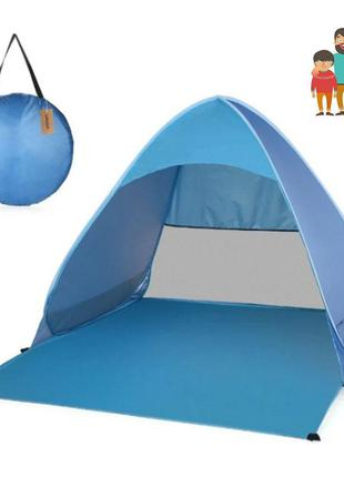 Автоматическая пляжная палатка Stripe Синяя 150/165/110 Пляжна...