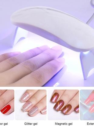 Mini UV+LED 6w лампа для сушки нігтів