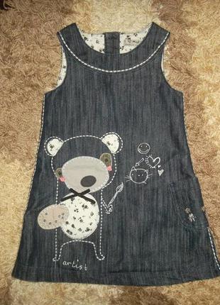 Джинсовое платье сарафан джинсовый