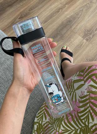 Бутылка для воды  магическая вода