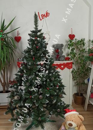 Искусственная елка калина красная 1,5 Рождественская с шишками