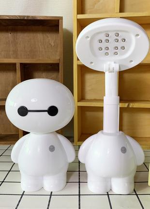 Детская настольная лампа на аккумуляторе LED БЭЙМАКС