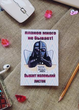 """Набор """"Darth Vader"""": отрывной планер и чехол"""