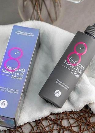 Маска для волосся відновлююча masil 8 seconds salon hair mask ...