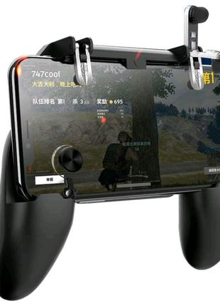 Джойстик для PUBG , джойстик для смартфона , игровой геймпад PUBG