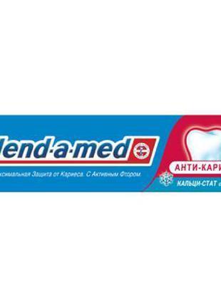 Зубная паста Blend-a-med Анти-кариес Свежесть 100 мл (50001744...