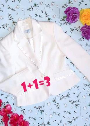 🎁1+1=3 шикарный фирменный нарядный белый пиджак с атласной отд...