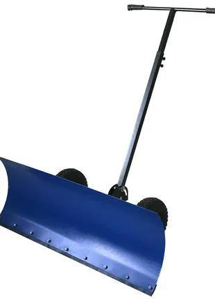Отвал ручной для чистки снега, скребок снегоочиститель на колесах