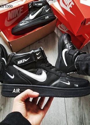 Зимние кроссовкии Найк. Кроссовки Nike Air Force 1 High черные.