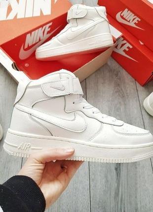 Зимние кроссовки Найк. Кроссовки Nike Air Force 1 High белые.