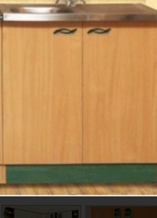 Ящик под мойку на 80 см