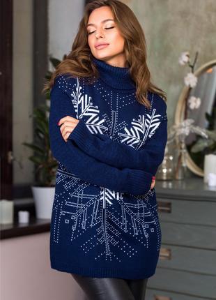 Новорічний в'язаний светр! Безкоштовна доставка до дверей!