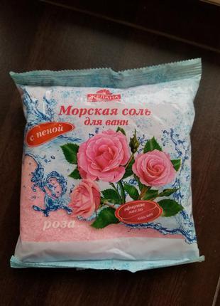 Морская соль для ванной роза