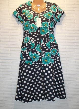 Халат на молнии, домашнее платье разные цвета и размеры