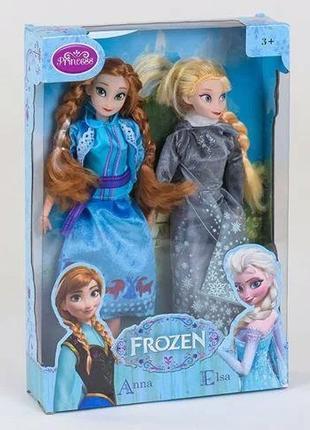 Набор кукол  В Frozen (Анна и Эльза)1