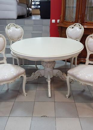 Стол столовый не раскладной + 4 стула Бельгия