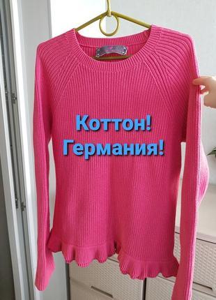 Брендовый коттоновый свитер рюши реглан крупная вязка фуксия