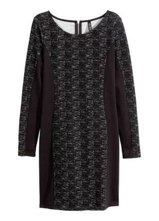 Распродажа! платье женское h&m