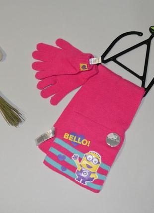 Набор шарф и перчатки george англия 4-8 лет