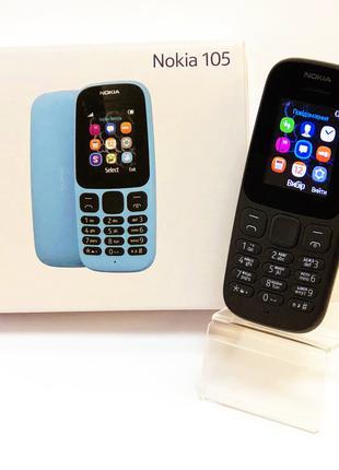 Мобильный телефон Nokia 105 SS черного цвета