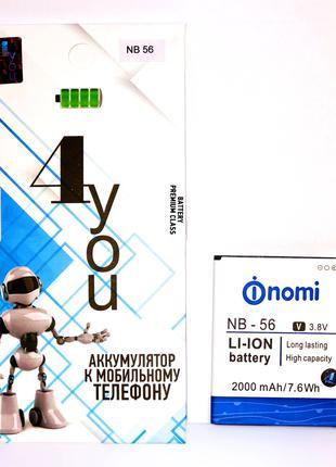 Аккумуляторная батарея для мобильного телефона Nomi i503 Jump,...