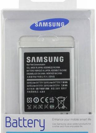 Аккумуляторная батарея Samsung i9070/Galaxy S
