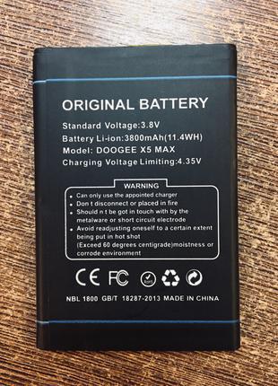 Акумуляторная батарея на телефон Doogee X5 MAX
