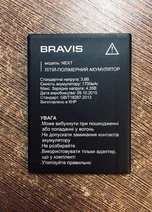 Акумуляторная батарея на телефон Bravis NEXT