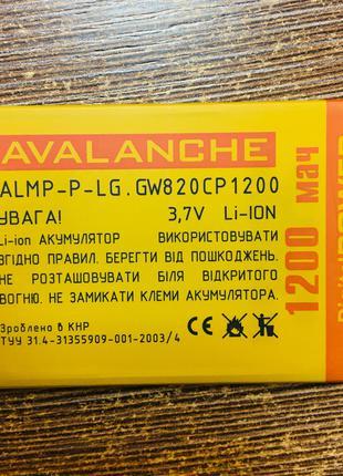 Акумуляторная батарея на телефон LG GW820