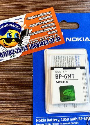 Аккумуляторная батарея Nokia BP-6MT