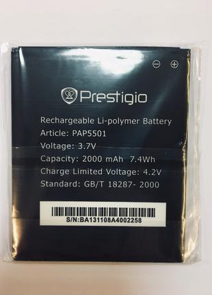 Акумуляторная батарея на телефон Prestigio MultiPhone PAP5501