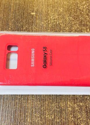 Силиконовый чехол на телефон Samsung S8 красного цвета
