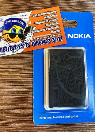 Аккумуляторная батарея Nokia BP-5L